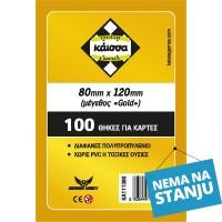Kaissa Gold Kesice (Dixit) 80x120
