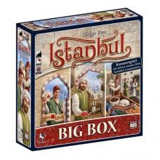 Istanbul Big Box
