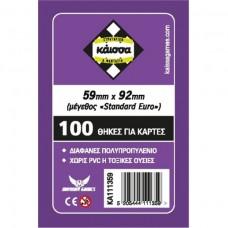 Kaissa Ljubičaste kesice 59x92 (Standard Euro)
