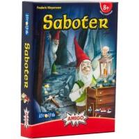 Saboter SR